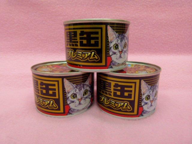 子猫ブリーダーナビ - 優良ブリーダー直販の子猫販 …